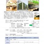 Psona_seminar160120